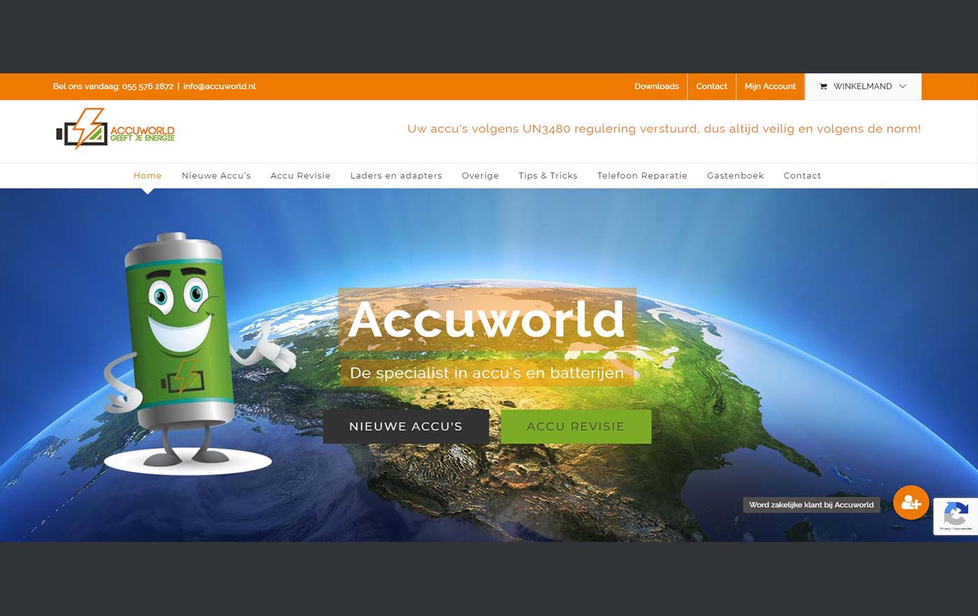 Hartman Werkt - website Accuworld